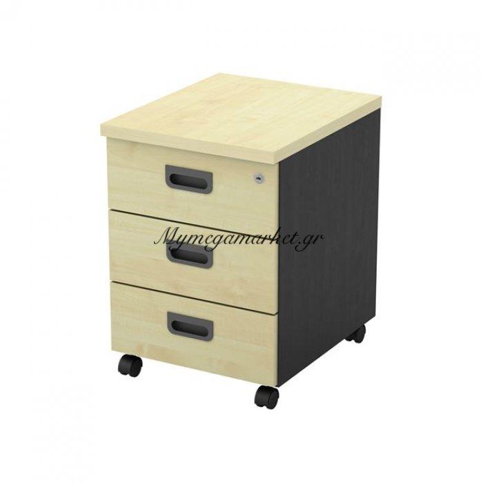 Συρταριέρα-A 3-Συρτ.40X48X56Cm Dg/beech / New | Mymegamarket.gr