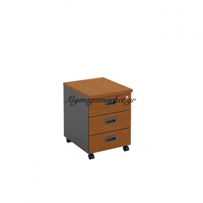 Συρταριέρα-A 3-Συρτ.40X48X56Cm Γκρι/cherry / New | Mymegamarket.gr