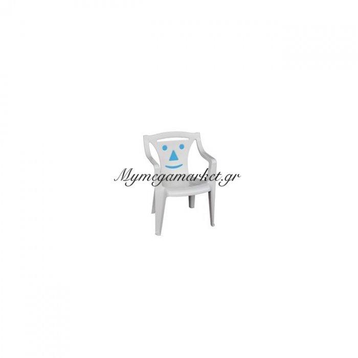 Bimbo Πολυθρονάκι Πλαστικό Άσπρο (Blue Smile)   Mymegamarket.gr