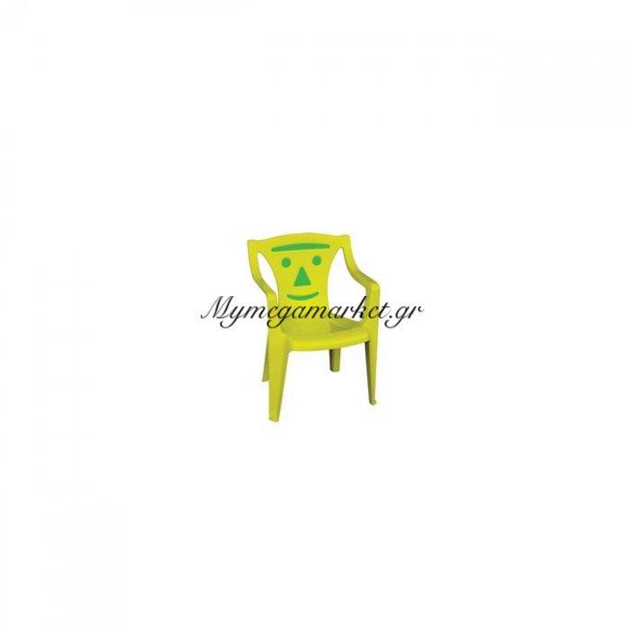 Bimbo Πολυθρονάκι Πλαστικό Κίτρινο (Green Smile)   Mymegamarket.gr