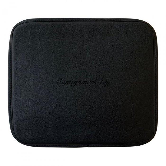 Nexus Μαξιλάρι Πολυθρόνας, Μαύρο Pu 41X38/1Cm   Mymegamarket.gr