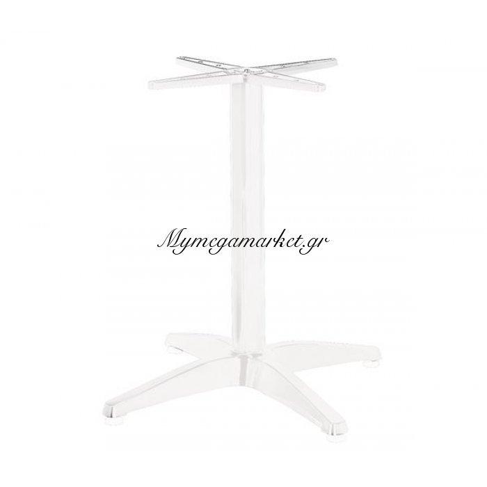Factory Βάση Αλουμινίου Λευκό 3,7Kg | Mymegamarket.gr