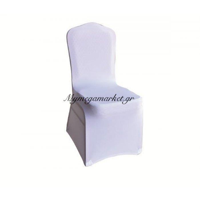 Hilton-Ilona Ενισχυμένο Ελαστικό Υφασμάτινο Κάλυμμα Άσπρο | Mymegamarket.gr