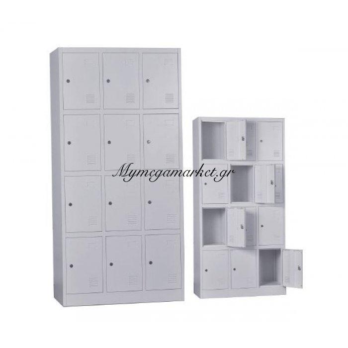 Locker 12 Θέσεων μεταλλικό 90X40X185Cm Γκρι | Mymegamarket.gr
