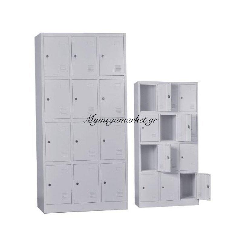 Locker 12 Θέσεων μεταλλικό 90X40X185Cm Γκρι Στην κατηγορία Ντουλάπες μεταλλικές | Mymegamarket.gr
