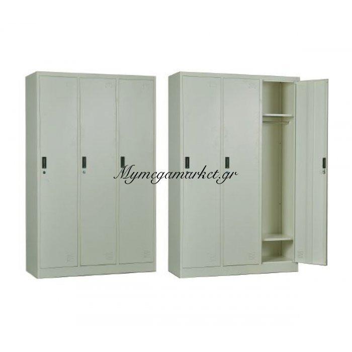 Locker 3 Θεσ.μεταλ.ντουλάπα 115X45X185Cm Λευκή | Mymegamarket.gr