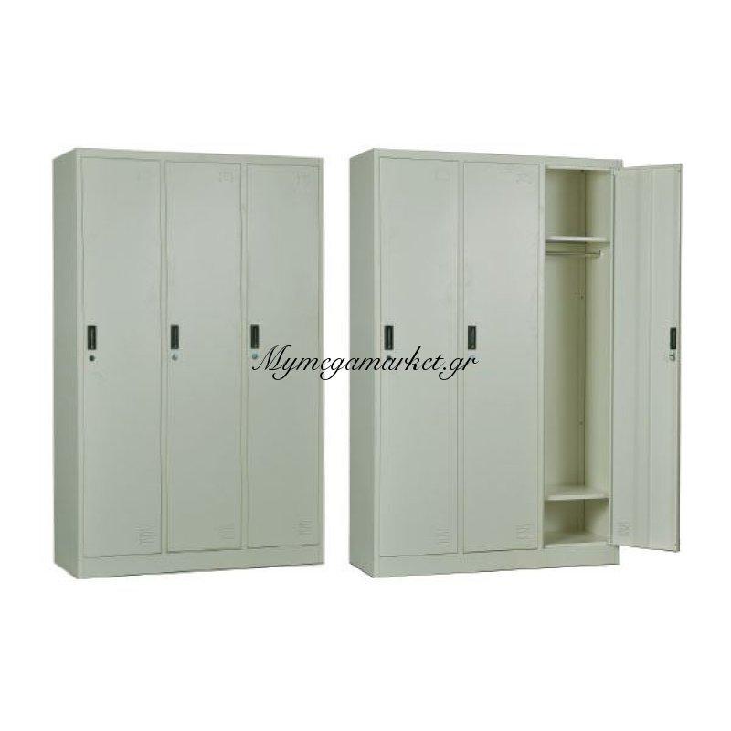 Locker 3 Θεσ.μεταλ.ντουλάπα 115X45X185Cm Λευκή Στην κατηγορία Ντουλάπες μεταλλικές | Mymegamarket.gr