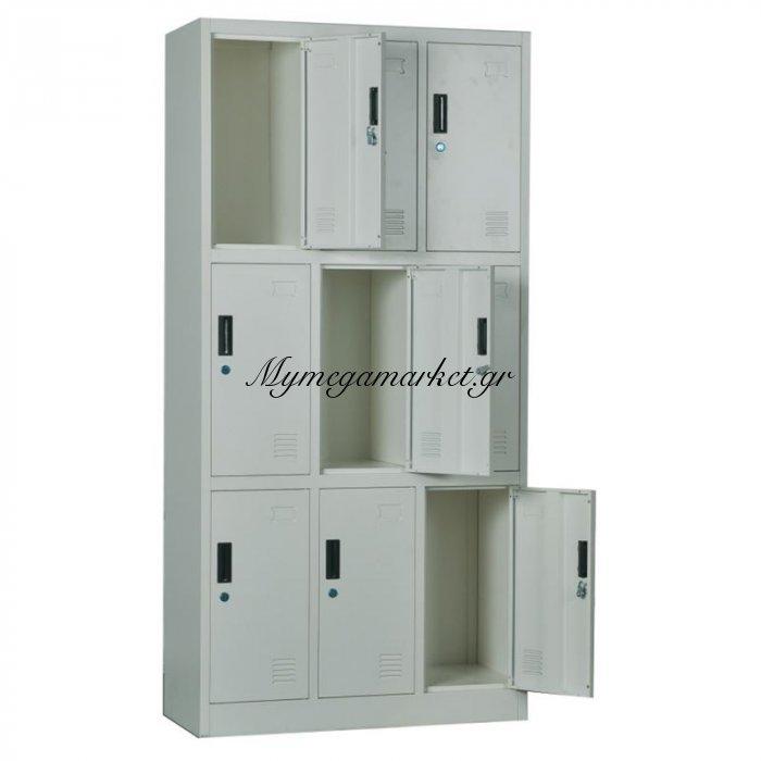 Locker 9 Θέσεων μεταλλικό 90X40X185Cm Γκρι | Mymegamarket.gr