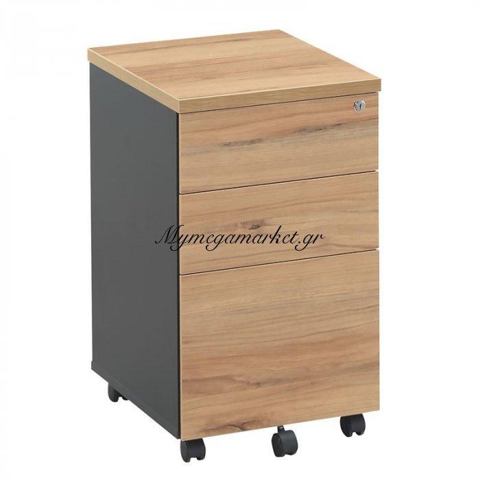Logic Συρταριέρα 3-Συρτ.40X47X68Cm Dg/απόχρ.σημύδας | Mymegamarket.gr