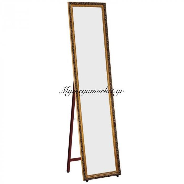 Mirror Καθρέπτης Δαπέδου/τοίχου 40X148 Γύψινος, Gold Brown | Mymegamarket.gr