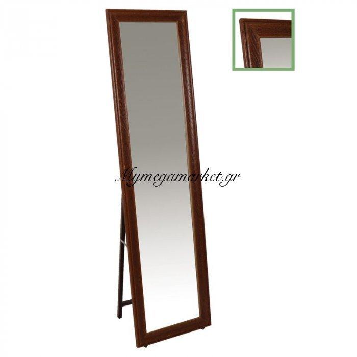 Mirror Καθρέπτης Δαπέδου/τοίχου 40X148 Ξύλινος, Καρυδί | Mymegamarket.gr