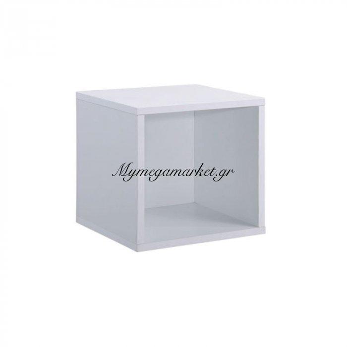 Module Κουτί 30X30X30Cm Άσπρο   Mymegamarket.gr