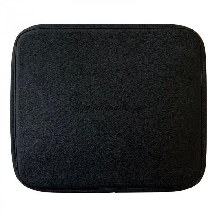 Nexus Μαξιλάρι Πολυθρόνας, Μαύρο Pu 41X38/1Cm | Mymegamarket.gr