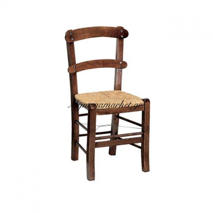 Κύθνος Καρέκλα Ψάθα Εμποτ.καρυδί | Mymegamarket.gr