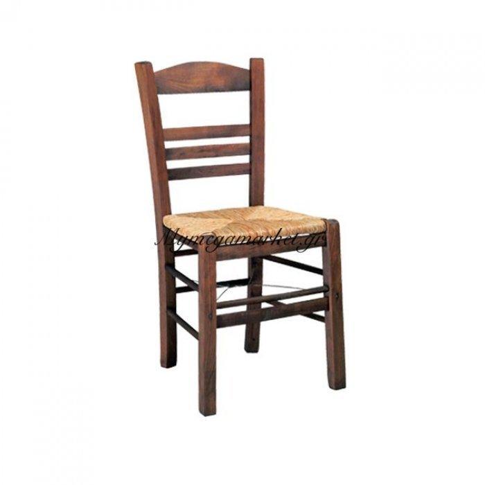 Σιφνοσ Καρέκλα Ψάθα Εμποτ.καρυδί | Mymegamarket.gr