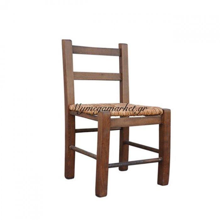 Σιφνοσ Χαμηλή Καρέκλα Ψάθα Εμποτ.καρυδί | Mymegamarket.gr