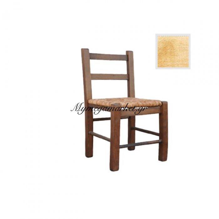 Σιφνοσ Χαμηλή Καρέκλα Άβαφη Με Ψάθα Αβίδωτη | Mymegamarket.gr