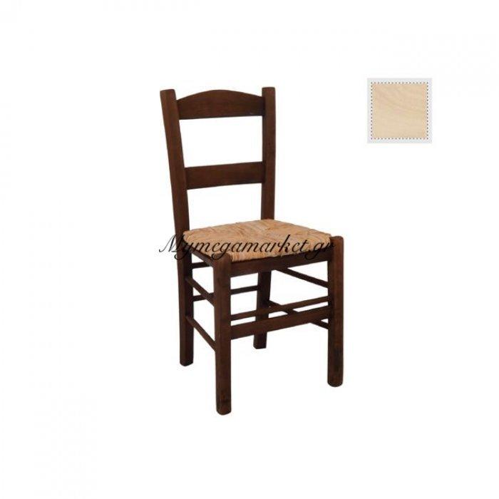 Συροσ Καρέκλα Άβαφη Με Ψάθα Αβίδωτη | Mymegamarket.gr