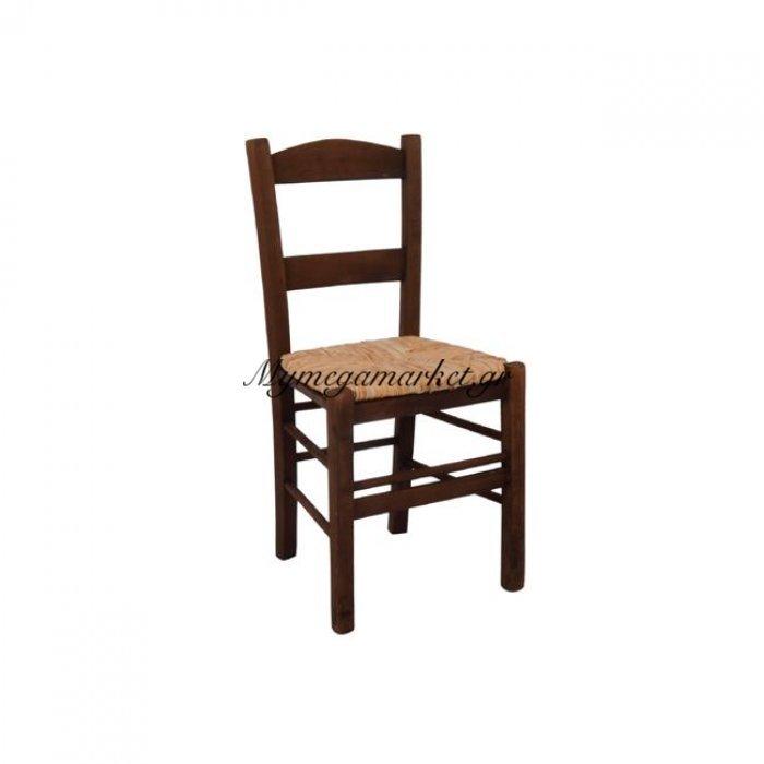 Συροσ Καρέκλα Ψάθα Εμποτ.καρυδί | Mymegamarket.gr