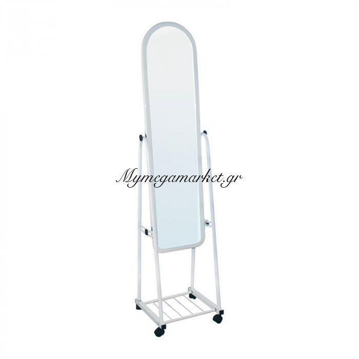Rolland Small Καθρέπτης Δαπέδου Μεταλ.άσπρος | Mymegamarket.gr