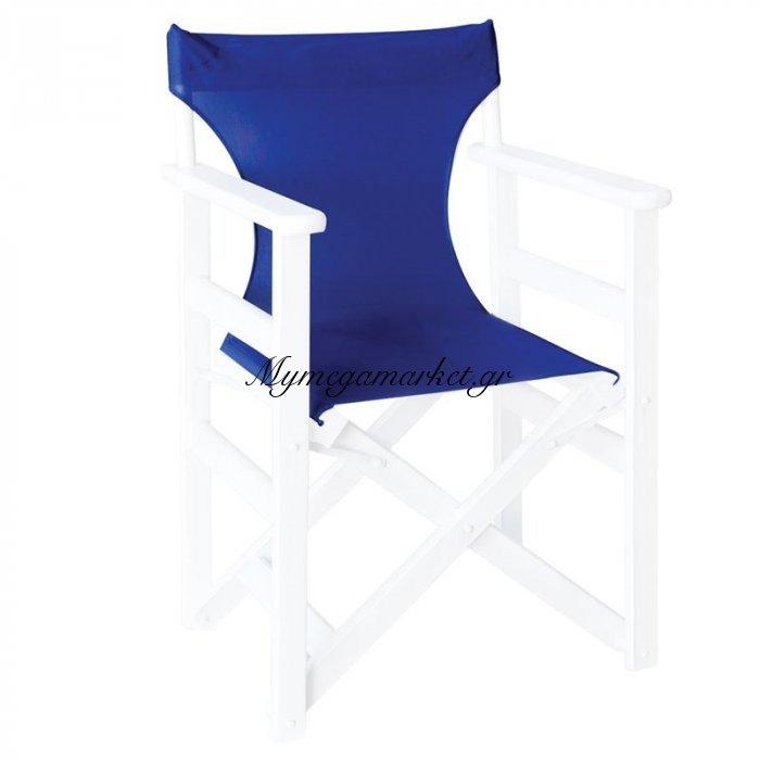 Σκηνοθέτη Textilene Μπλε Εισαγ.540Gr/m2 (1X2) | Mymegamarket.gr