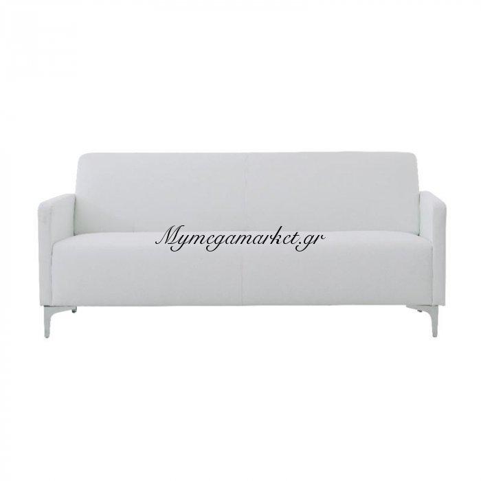 Style Καναπές K/d 2-Θέσιος Pu Άσπρο | Mymegamarket.gr