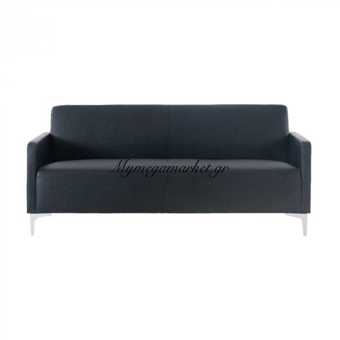Style Καναπές K/d 2-Θέσιος Pu Μαύρο   Mymegamarket.gr