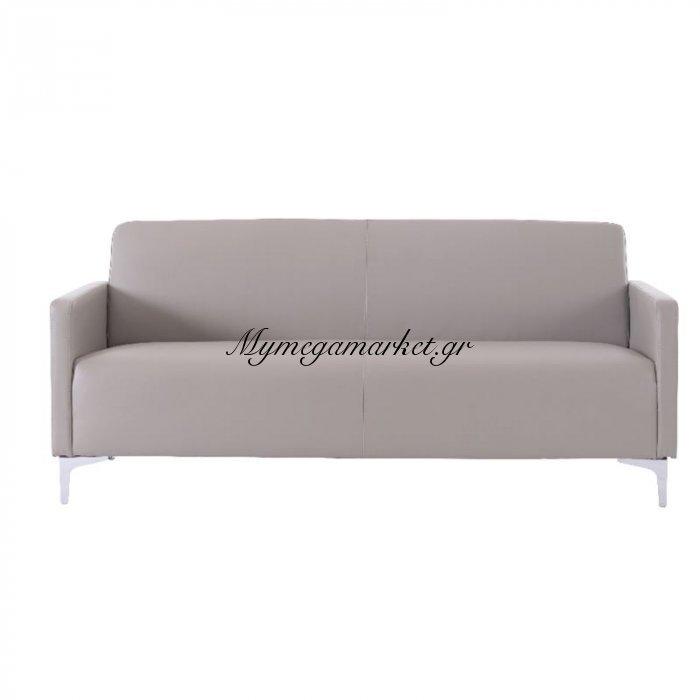 Style Καναπές K/d 2-Θέσιος Pu Sand-Grey | Mymegamarket.gr