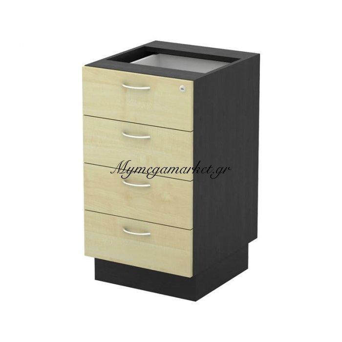 Συρταριέρα Επέκτασης Executive 999 Dg/beech / New | Mymegamarket.gr