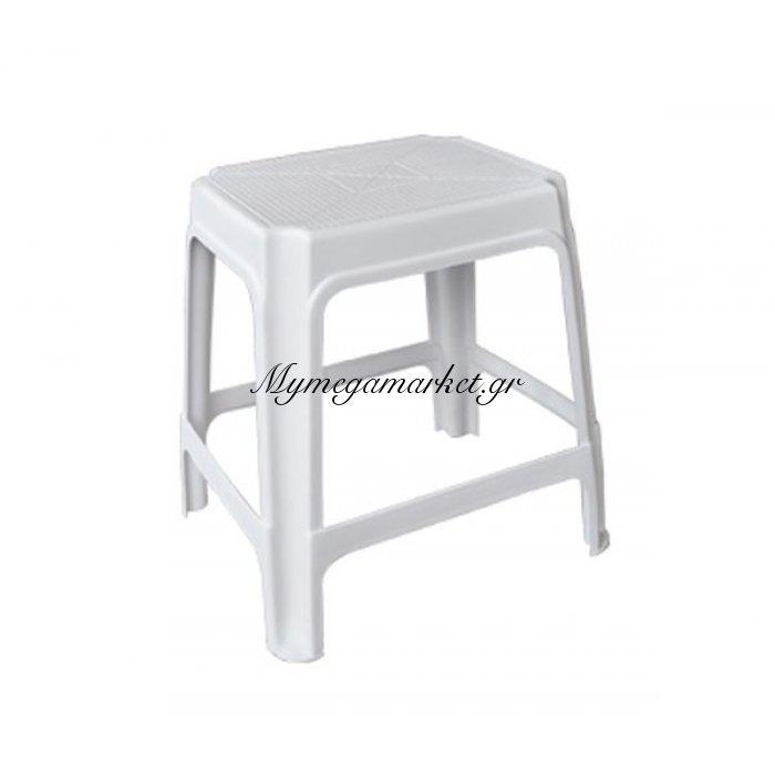 Univer Σκαμπώ Στοιβαζόμενο Πλαστικό Άσπρο | Mymegamarket.gr