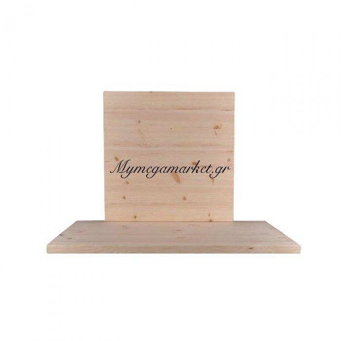 Pine Καπάκι 60X60/4Cm, Άβαφο (Ξύλο Πεύκου) | Mymegamarket.gr
