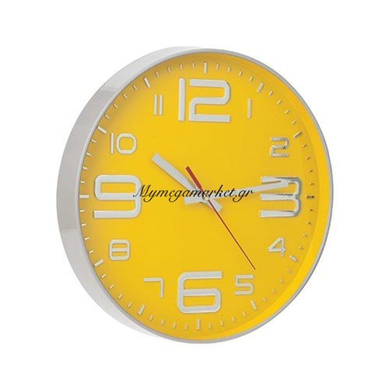Ρολόι τοίχου πλαστικό κίτρινο - Γκρί με τζάμι- Nava