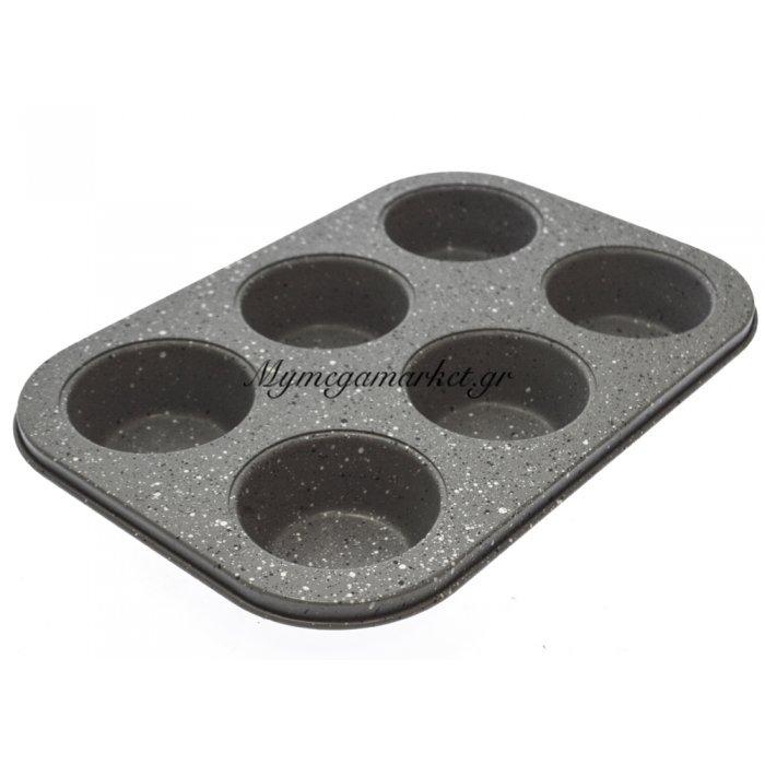 Φόρμα για Muffin 6 θέσεων - Πέτρα - S Plastic | Mymegamarket.gr
