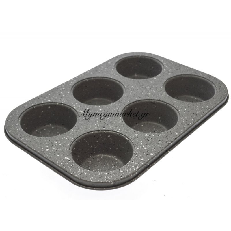 Φόρμα για Muffin 6 θέσεων - Πέτρα - S Plastic
