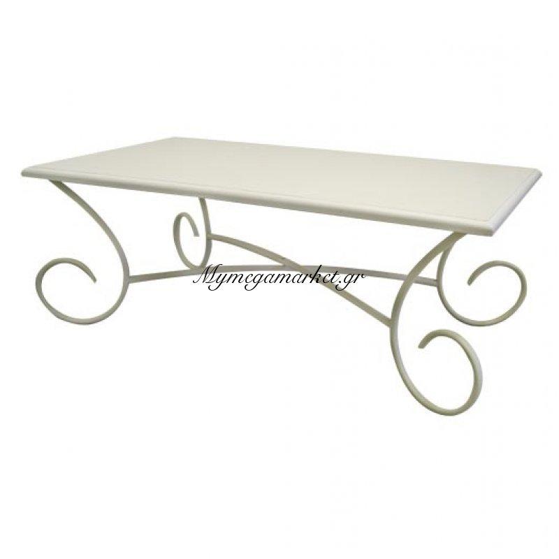 Τραπέζι μεταλλικό Παραλληλόγραμμο λευκό με κυρτά πόδια