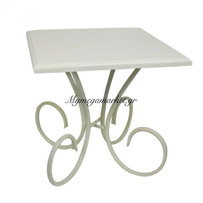 Τραπέζι μεταλλικό τετράγωνο λευκό με κυρτά πόδια   Mymegamarket.gr