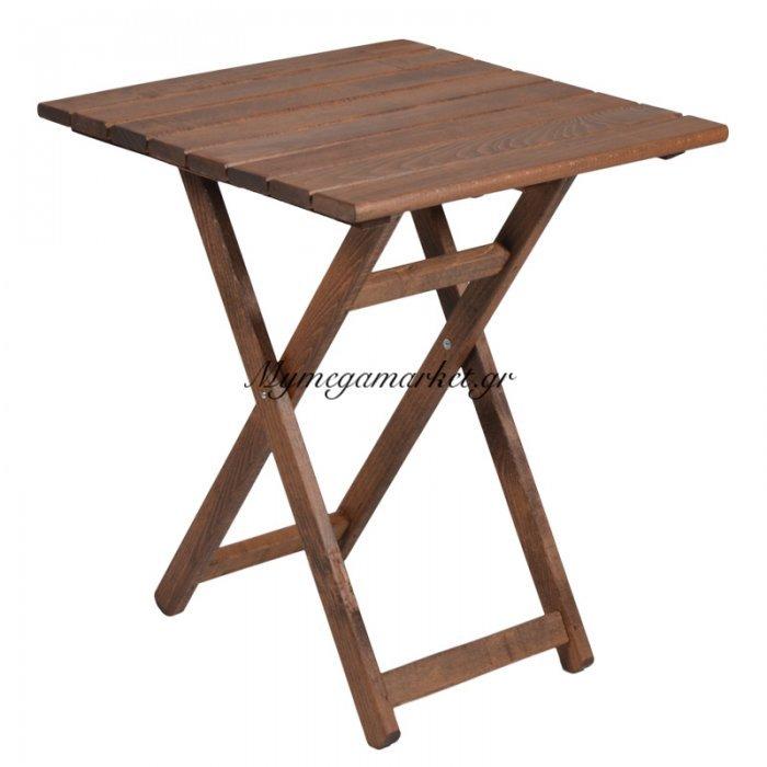 Τραπέζι Areti πτυσσόμενο απο μασίφ ξύλο οξιάς τετράγωνο 60x60 καρυδί εμποτισμού | Mymegamarket.gr