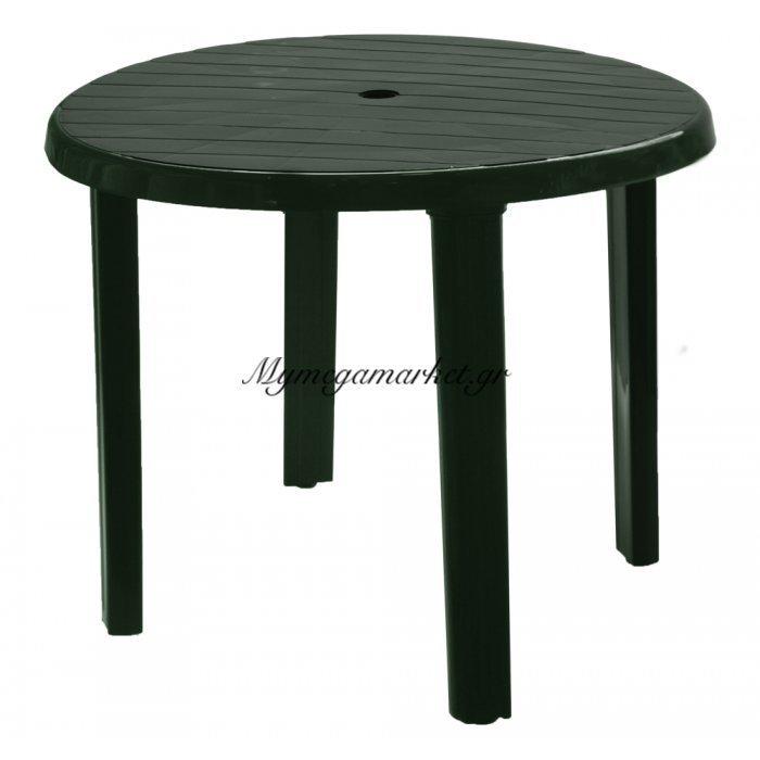 Τραπέζι πλαστικό στρογγυλό κυπαρισσί 0121 - Nektar Plast | Mymegamarket.gr