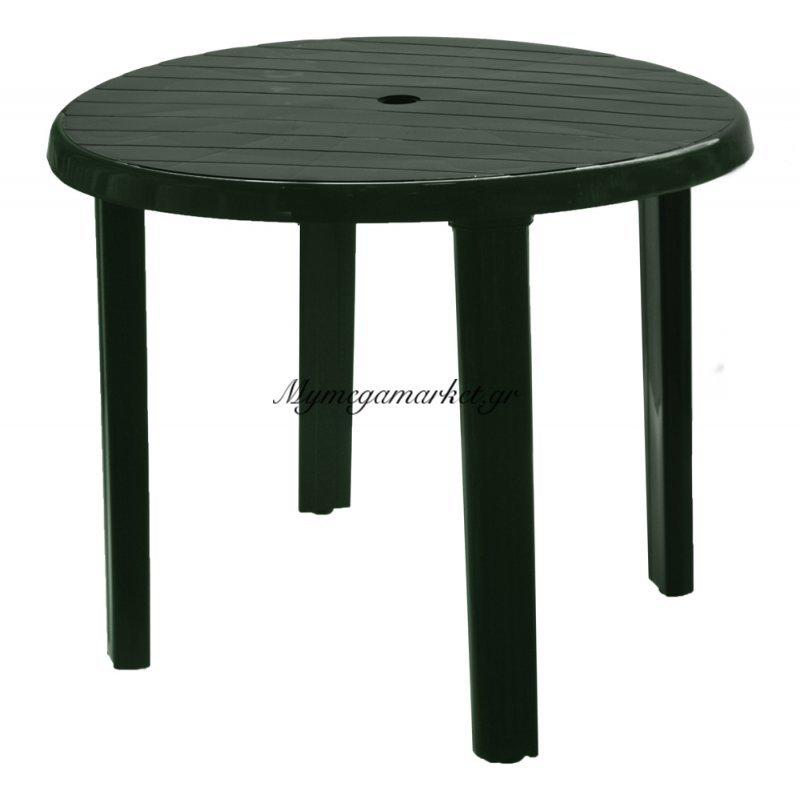 Τραπέζι πλαστικό στρογγυλό κυπαρισσί 0121 - Nektar Plast