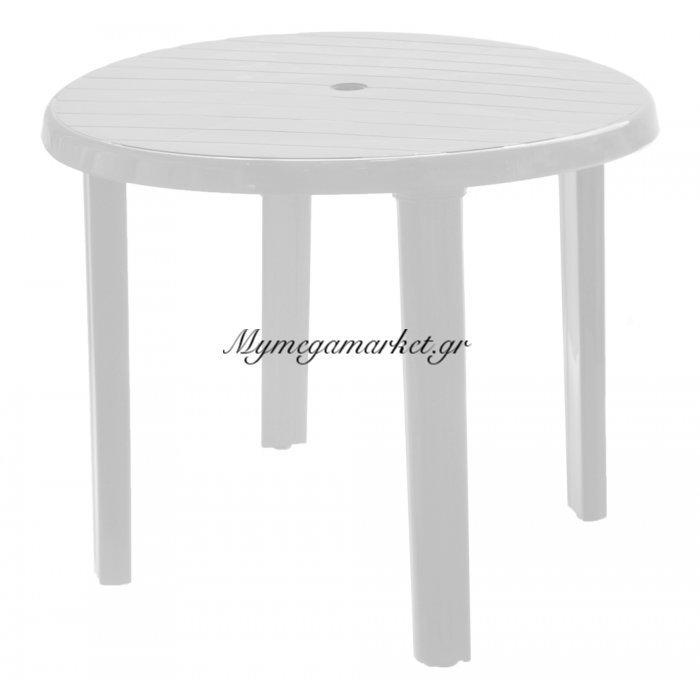 Τραπέζι πλαστικό στρογγυλό λευκό 0121 - Nektar Plast | Mymegamarket.gr