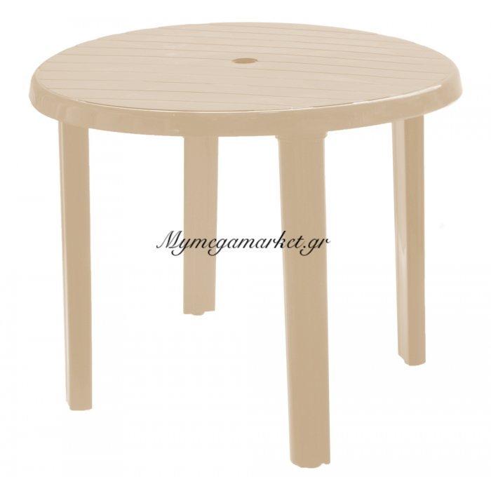Τραπέζι πλαστικό στρογγυλό μπέζ 0121 - Nektar Plast | Mymegamarket.gr