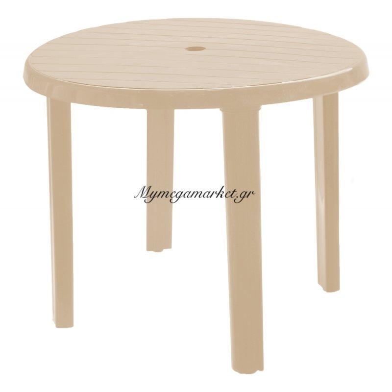 Τραπέζι πλαστικό στρογγυλό μπέζ 0121 - Nektar Plast