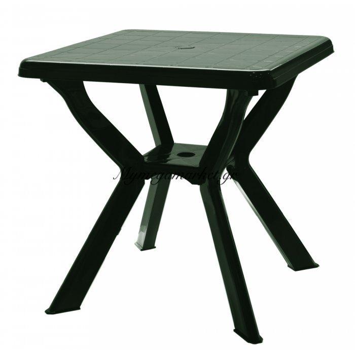 Τραπέζι πλαστικό τετράγωνο κυπαρισσί με χιαστή πόδια 0128 - Nektar Plast | Mymegamarket.gr