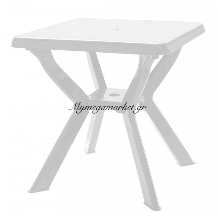 Τραπέζι πλαστικό τετράγωνο λευκά με χιαστή πόδια 0128 - Nektar Plast | Mymegamarket.gr