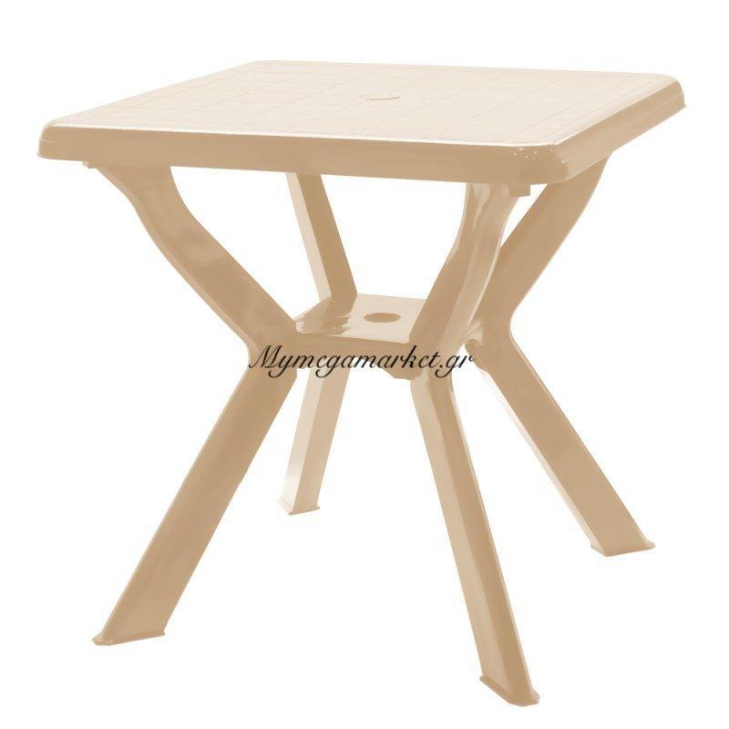 Τραπέζι πλαστικό τετράγωνο μπέζ με χιαστή πόδια 0128 - Nektar Plast