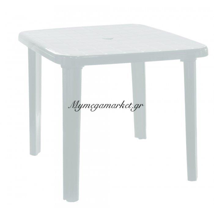 Τραπέζι πλαστικό τετράγωνο σε λευκό χρώμα με υποδοχή ομπρέλας 0122 - Nektar Plast | Mymegamarket.gr