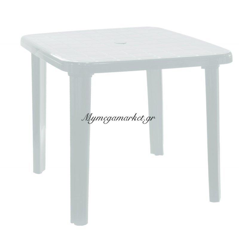 Τραπέζι πλαστικό τετράγωνο σε λευκό χρώμα με υποδοχή ομπρέλας 0122 - Nektar Plast