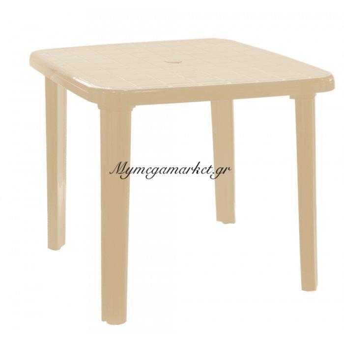 Τραπέζι πλαστικό τετράγωνο σε μπέζ χρώμα με υποδοχή ομπρέλας 0122 - Nektar Plast | Mymegamarket.gr