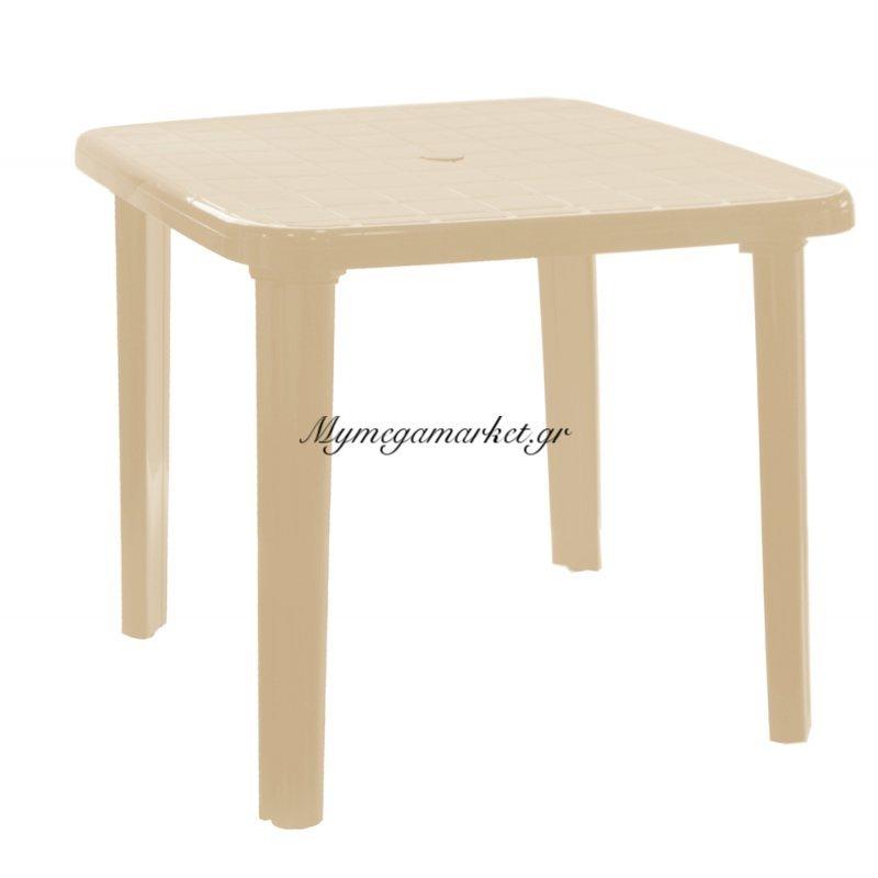 Τραπέζι πλαστικό τετράγωνο σε μπέζ χρώμα με υποδοχή ομπρέλας 0122 - Nektar Plast