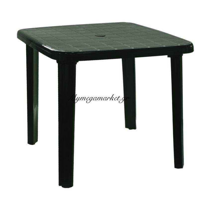 Τραπέζι πλαστικό τετράγωνο σε σκούρο πράσινο χρώμα με υποδοχή ομπρέλας 0122 - Nektar Plast